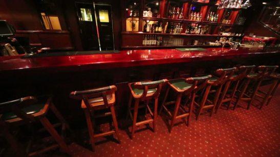 empty_bar